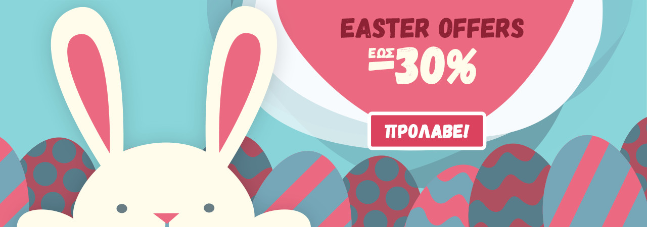 Easter OFFERs | April 2019