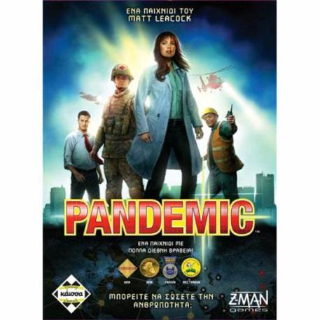 Kaissa Pandemic (Νέα Έκδοση)-0