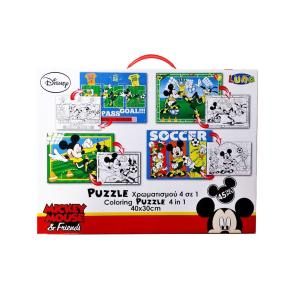 Puzzle Χρωματισμού 4 σε 1 Mickey Mouse and Friends 45τμχ