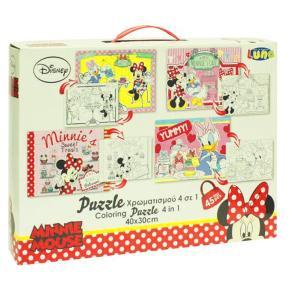Puzzle Χρωματισμού 4 σε 1 Minnie Mouse 45τμχ