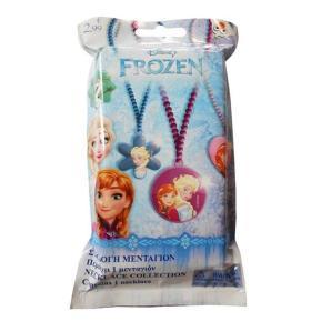 Disney Frozen Διαμαντένια Συλλογή Foil Bag Μαγικό Μενταγιόν (0561374)