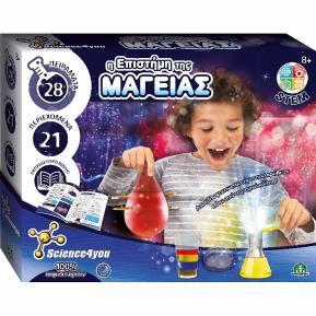 Science 4 you Η Επιστήμη της Μαγείας (068952)
