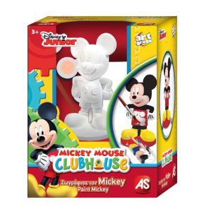 Γύψινο 3d Ζωγραφικής  Mickey & Friends