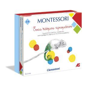 Clementoni Montessori Ένας Κόσμος Χρωμάτων (1024-63219)