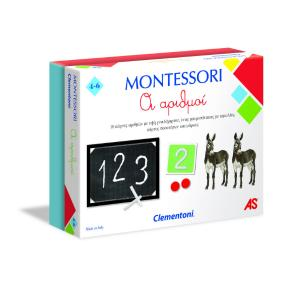 Clementoni Εκπαιδευτικό Montessori Οι Αριθμοί (1024-63221)