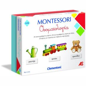 Clementoni Εκπαιδευτικό Montessori Η Ονοματολογία (1024-63222)