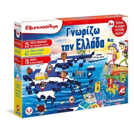 Clementoni Εξυπνούλης Γνωρίζω την Ελλάδα (1024-63282)-0