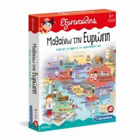 Clementoni Εξυπνούλης Μαθαίνω Την Ευρώπη Εκπαιδευτικό