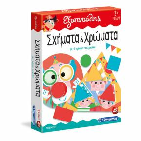 Clementoni Εξυπνούλης Σχήματα & Χρώματα Εκπαιδευτικό 1024-63787