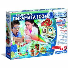 Clementoni Μαθαίνω & Δημιουργώ 100+ Επιστημονικά Πειράματα