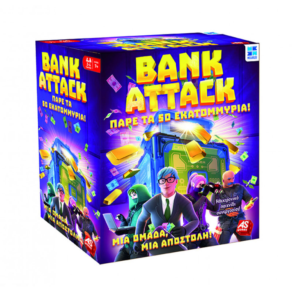 AS Company Επιτραπέζιο Bank Attack (1040-20021)