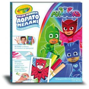 Crayola Color Wonder PJ Masks Color Wonder Αόρατο Μελάνι (12817.6900)