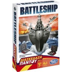 Επιτραπέζιο Battleship Grab & Go