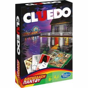 Hasbro Επιτραπέζιο Cluedo Grab & Go (B0999)