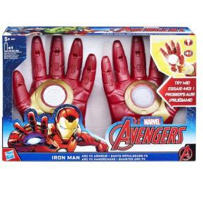 Avengers Iron Man Slide Blast Armor
