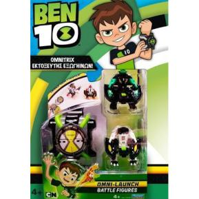 Ben 10 Omnitrix Transform + Φιγούρες Diamondhead & Cannonbolt (BEN22000)