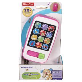 Fisher Price Εκπαιδευτικό Smart Phone - Ροζ
