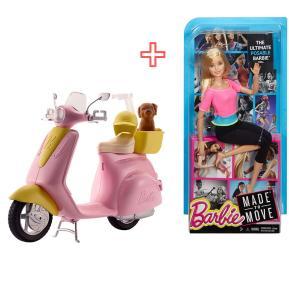 Vespa Barbie & Κούκλα Barbie Αμέτρητες Κινήσεις (combo pack)