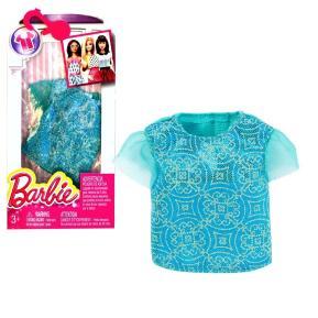Barbie Μόδες -Πρωινά Σύνολα No 1
