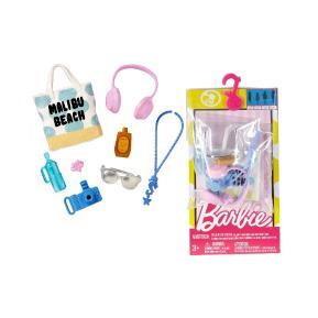 Barbie Αξεσουάρ No 2