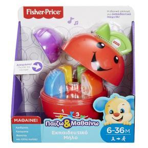Fisher Price Εκπαιδευτικό Μήλο