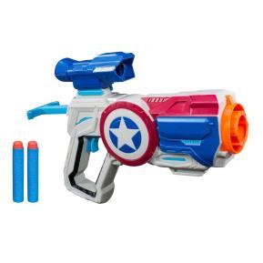 Avengers Endgame Nerf Captain America Assembler Gear (E3355)