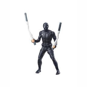 Spider-Man Movie Feature Figure - Spiderman Far From Home (E3547)