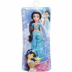 Disney Princess Shimmer Jasmine (E4022)