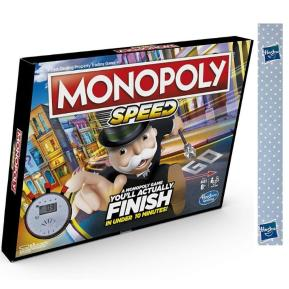 Λαμπάδα Hasbro Monopoly Speed (E7033)