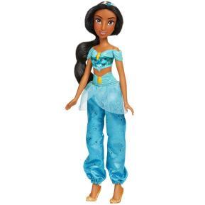 Hasbro Disney Princess Fashion Doll Royal Shimmer Jasmine