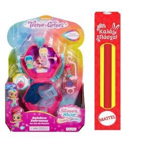 Λαμπάδα Shimmer & Shine  - Φορητό Σετ Παιχνιδιού Rainbow Zahramay (FHN35)