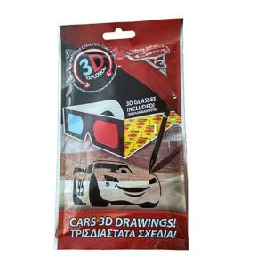 Cars 3D γυαλιά τρισδιάστατα σχέδια (σετ μαρκαδόρου, εικόνων, στένσιλ)
