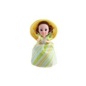 Cup Cake Surprise Princess Glitter Cloe (1092)