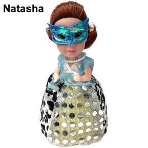 Cup Cake Surprise Μασκέ Πάρτυ Natasha