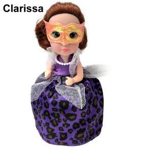 Cup Cake Surprise Μασκέ Πάρτυ Clarissa