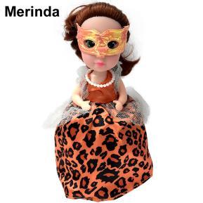 Cup Cake Surprise Μασκέ Πάρτυ Merinda
