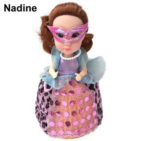 Cup Cake Surprise Μασκέ Πάρτυ Nadine