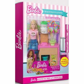 Λαμπάδα Mattel Barbie Μακαρονοεργαστήριο (GWR81)