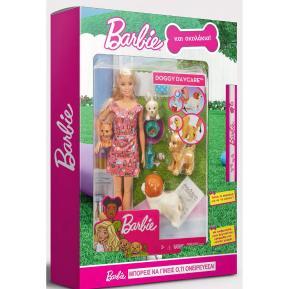 Λαμπάδα Mattel H Barbie και τα σκυλάκια της (GWR83)