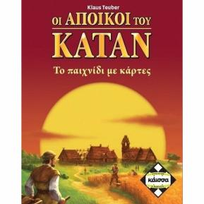 Kaissa Οι Άποικοι Του Κατάν με Κάρτες (KA110963)