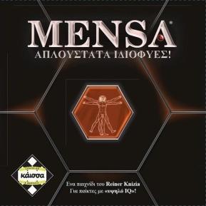 Kaissa - Mensa- Νέα Έκδοση