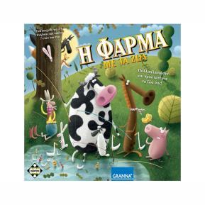 Kaissa Επιτραπέζια - Η Φάρμα Με Τα Ζώα
