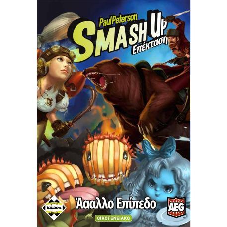 Kaissa Smash Up Αλλο Επίπεδο-0