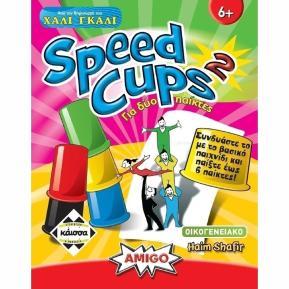 Kaissa Speed Cups 2 - Η Μονομαχία