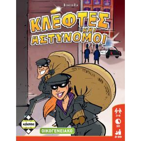 Kaissa Κλέφτες Και Αστυνόμοι (KA112165)