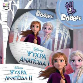 Kaissa Επιτραπέζιο Dobble Frozen II (KA113770)