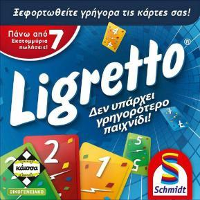 Kaissa Επιτραπέζιο Ligretto Μπλε (KA113063)