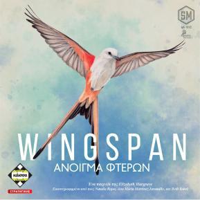 Kaissa Επιτραπέζιο Wingspan-Άνοιγμα Φτερών KA113810