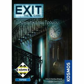 Kaissa Επιτραπέζιο Exit The Game-Το Αρχοντικό Του Τρόμου (KA113889)