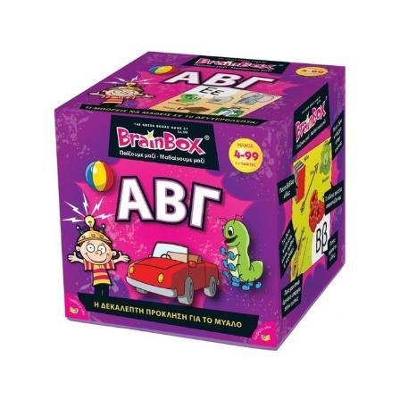 Brainbox ΑΒΓ 93020-0